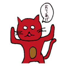 Cat? sticker #2167034