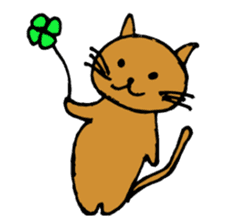 Cat? sticker #2167040