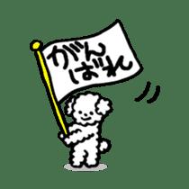 The Toto sticker #2167748