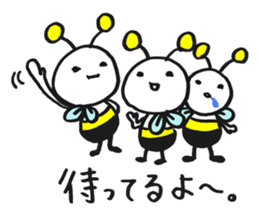 Bee can not fly ~ Love version ~ sticker #2168238