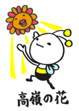 Bee can not fly ~ Love version ~ sticker #2168245