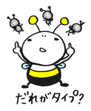 Bee can not fly ~ Love version ~ sticker #2168246