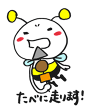 Bee can not fly ~ Love version ~ sticker #2168247
