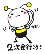 Bee can not fly ~ Love version ~ sticker #2168250