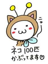 Bee can not fly ~ Love version ~ sticker #2168255