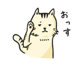 he is just a cat. sticker #2168395