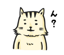 he is just a cat. sticker #2168398