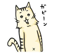 he is just a cat. sticker #2168411