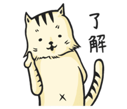 he is just a cat. sticker #2168420