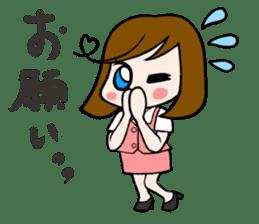 Office lady Mayumisan sticker #2168603