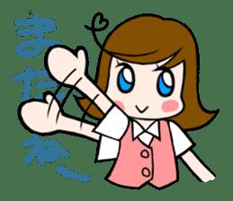 Office lady Mayumisan sticker #2168623