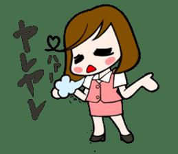 Office lady Mayumisan sticker #2168625