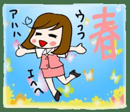 Office lady Mayumisan sticker #2168627