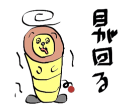 Fogot worm cat sticker #2168924
