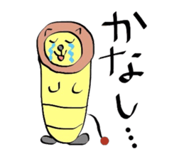 Fogot worm cat sticker #2168933