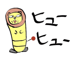 Fogot worm cat sticker #2168943
