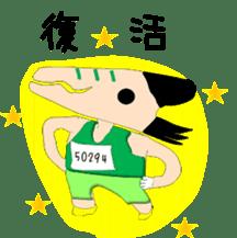 Mr WANIGUCHI Japanese Version sticker #2169315