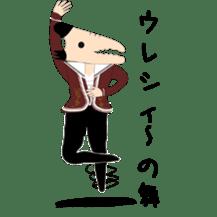Mr WANIGUCHI Japanese Version sticker #2169319