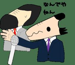 Mr WANIGUCHI Japanese Version sticker #2169323