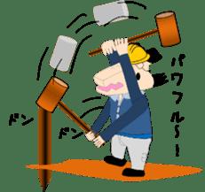 Mr WANIGUCHI Japanese Version sticker #2169330