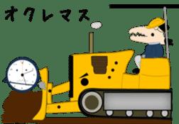 Mr WANIGUCHI Japanese Version sticker #2169336