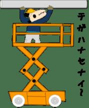 Mr WANIGUCHI Japanese Version sticker #2169337