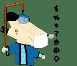 Mr WANIGUCHI Japanese Version sticker #2169338