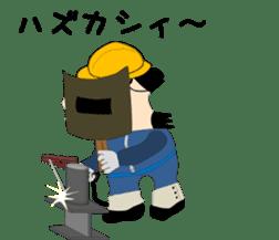 Mr WANIGUCHI Japanese Version sticker #2169339