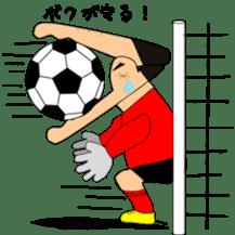Mr WANIGUCHI Japanese Version sticker #2169340