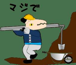 Mr WANIGUCHI Japanese Version sticker #2169344
