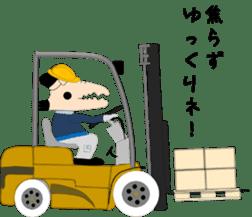 Mr WANIGUCHI Japanese Version sticker #2169346