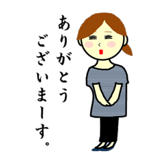 Shimano Fukuko