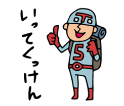 Do your best. Heroes. in Nagasaki sticker #2170072