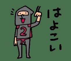 Do your best. Heroes. in Nagasaki sticker #2170073