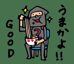 Do your best. Heroes. in Nagasaki sticker #2170078
