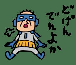Do your best. Heroes. in Nagasaki sticker #2170081