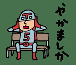 Do your best. Heroes. in Nagasaki sticker #2170082