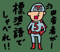 Do your best. Heroes. in Nagasaki sticker #2170084