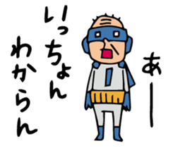 Do your best. Heroes. in Nagasaki sticker #2170087