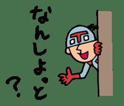 Do your best. Heroes. in Nagasaki sticker #2170092