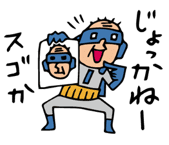 Do your best. Heroes. in Nagasaki sticker #2170095