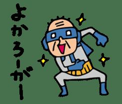 Do your best. Heroes. in Nagasaki sticker #2170097