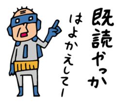 Do your best. Heroes. in Nagasaki sticker #2170098
