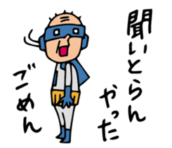 Do your best. Heroes. in Nagasaki sticker #2170099