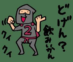 Do your best. Heroes. in Nagasaki sticker #2170100