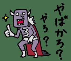 Do your best. Heroes. in Nagasaki sticker #2170102