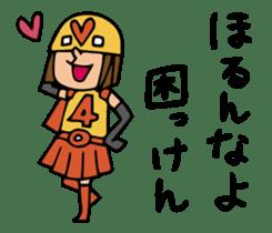 Do your best. Heroes. in Nagasaki sticker #2170105