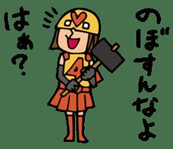 Do your best. Heroes. in Nagasaki sticker #2170107