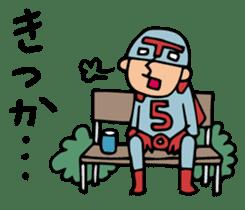 Do your best. Heroes. in Nagasaki sticker #2170108