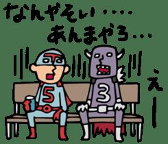Do your best. Heroes. in Nagasaki sticker #2170110